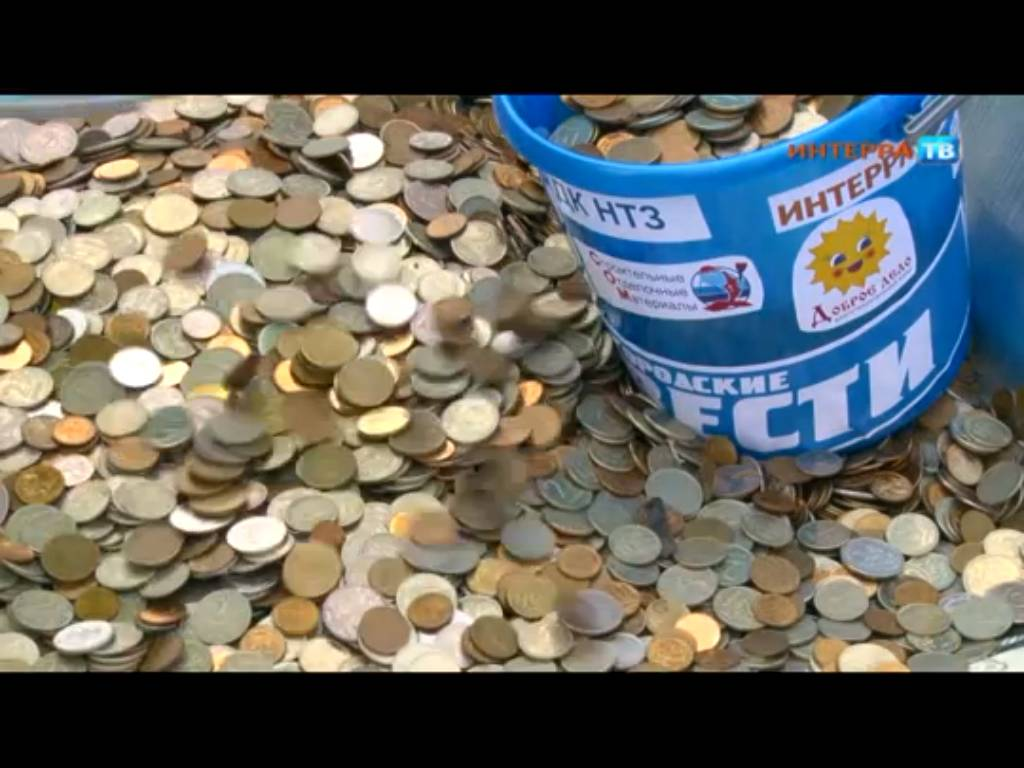 деньги, мелочь, монеты, акция